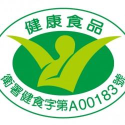 綠藻片 (榮獲健康食品認證)