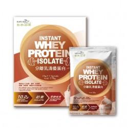 【自然法則】分離乳清優蛋白-香醇咖啡 25g*7包 健身 補充蛋白 奶素可食