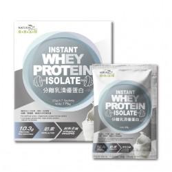 【自然法則】分離乳清優蛋白-純粹芝麻 25g*7包 健身 補充蛋白 奶素可食