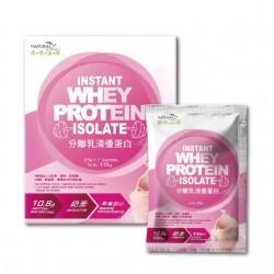 【自然法則】分離乳清優蛋白-草莓甜心 25g*7包 健身 補充蛋白 奶素可食