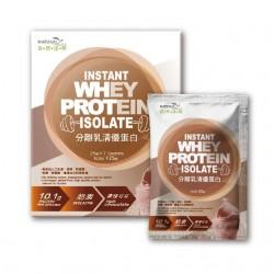 【自然法則】分離乳清優蛋白-濃情可可 25g*7包 健身 補充蛋白 奶素可食
