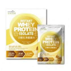 【自然法則】分離乳清優蛋白-溫辛薑黃 25g*7包 健身 補充蛋白 奶素可食