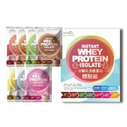 【自然法則】分離乳清優蛋白-綜合體驗 25g*7包 健身 補充蛋白 奶素可食