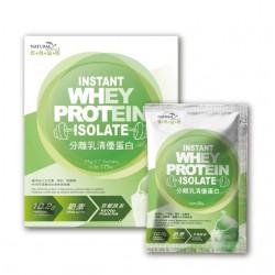 【自然法則】分離乳清優蛋白-京都抹茶 25g*7包 健身 補充蛋白 奶素可食