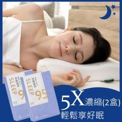 Sleep95-2盒組