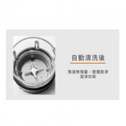九陽免清洗多功能破壁調理機 (K9) +贈健康關懷大禮包(價值$4,628)