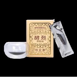 【專區任選, 滿5千送小V隨行果汁杯】 酵甦(隨身包) 40包/盒